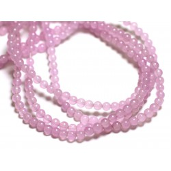 40pc - Perles de Pierre - Jade Boules 4mm Rose Mauve - 4558550093035