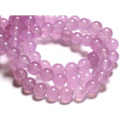 10pc - Perles de Pierre - Jade Boules 10mm Rose Mauve 4558550007575