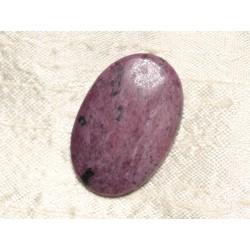 Cabochon de Pierre - Rubis Zoïsite Ovale 34x23mm N22 - 4558550081322